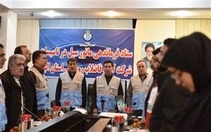 برگزاری  مانور مدیریت بحران و  پدافند غیرعامل در شرکت آب و فاضلاب روستایی البرز