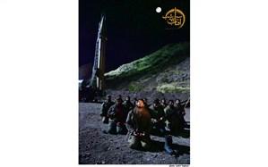 «آفتاب نیمه شب» نخستین فیلم موشکی سینمای ایران