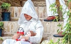 آوای ناکوک کودک همسری در گیلان؛ عروسکهایی در برزخ