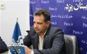 اعلام برنامه های گرامیداشت هفته شوراهای آموزش وپرورش درمروست
