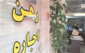 افزایش 19 درصدی اجاره مسکن در استان یزد
