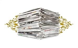 تصویر روزنامه های 22 دی ماه زنجان