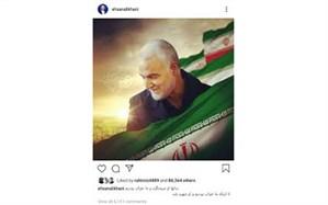 """مسابقه دلنوشته """" به یاد سردار دلها"""" در آموزشگاه های  فیروزه برگزار شد"""