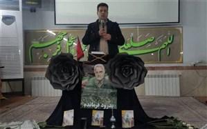 مدیرآموزش وپرورش ناحیه دو شهرری:  سردارسلیمانی نماد غیرت ملی و دینی بود