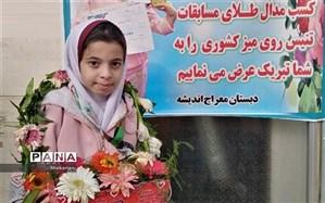 """""""زهرا نمازی"""" دانش آموز بجنوردی مدال طلای کشوری پارا تنیس روی میز را کسب کرد"""