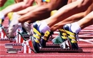 مسابقات دوومیدانی داخل سالن قهرمانی آسیا-تهران2020