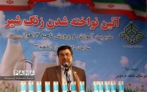 آیین توزیع شیر رایگان مدارس در ناحیه ۳ اهواز برگزار شد