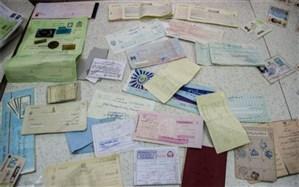رییس حفاظت دادگستری:  باند جعل اسناد قوه قضاییه در یزد دستگیر شدند