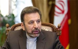 واعظی: ایران در روزهای سخت دوستانش را تنها نخواهد گذاشت