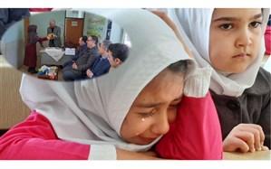 اشک های خالصانه دانش آموزان در مراسم بازنشستگی معلمی مهربان