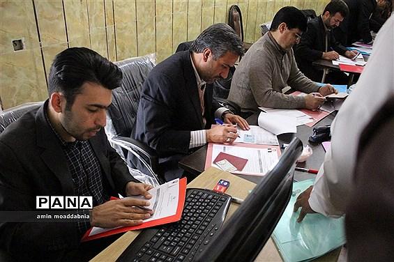 نتایج آزمون استخدام پیمانی وزارت آموزش و پرورش اعلام شد