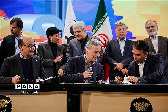 دومین جشنواره ملی فولاد ایران