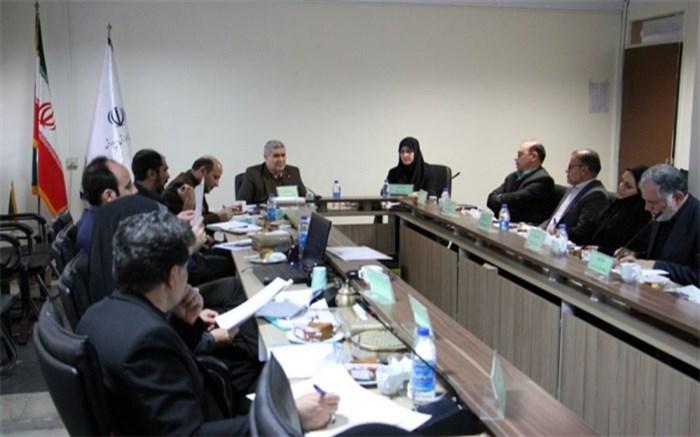 کمیسیون تخصصی معاونت تربیتبدنی و سلامت و معاونت آموزش ابتدایی