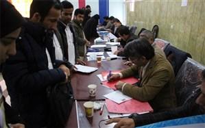 کارشناس مسئول استخدام سیستان و بلوچستان اعلام کرد: روند بررسی مدارک پذیرفته شدگان تسریع یافته است