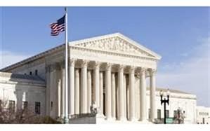 دادگاه عالی آمریکا توقیف اموال ایران را رد کرد