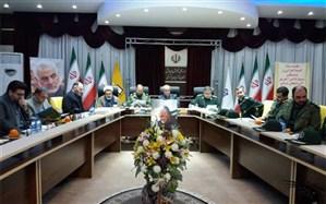 جلسه ستاد کمیته اجرایی و پشتیبانی بسیج دانش آموزی استان آذربایجان شرقی برگزار شد