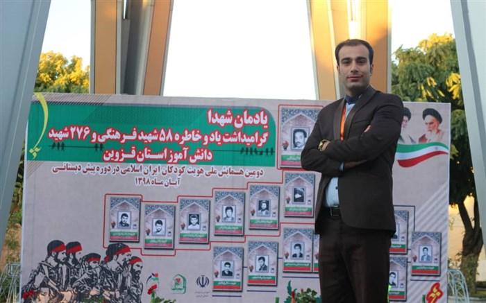 مسعود میرزایی