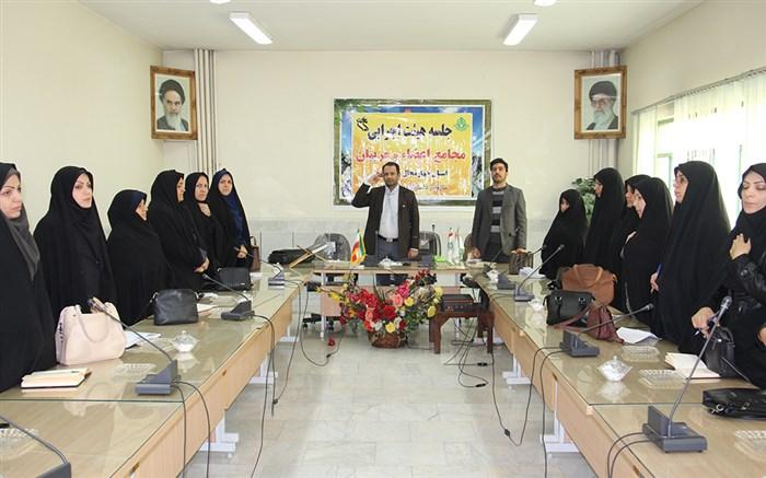 تشکیل جلسه مجمع مربیان شهرستان شهرکرد