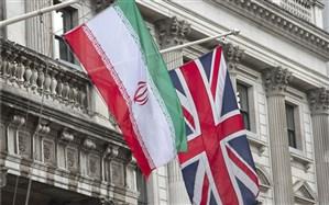 تهیه طرح دو فوریتی در مجلس برای تقلیل روابط سیاسی با انگلیس