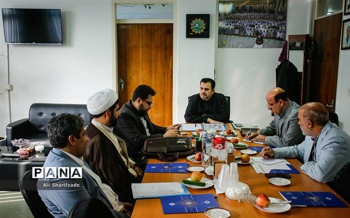 نشست مشترک اداره قرآن، عترت و نماز وزارت آموزش و پرورش با ستاد اقامه نماز