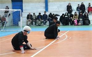برگزاری مسابقات جام باشگاه های استانی گلبال نابینایان و کم بینایان یزد