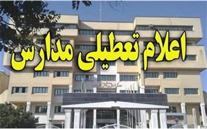 تمام مدارس تبریز در روز یک شنبه تعطیل شد