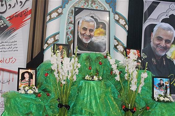 مراسم گرامیداشت سردار سپهبد شهید حاج قاسم سلیمانی و همرزمانش در کانون امام علی (ع) کرج