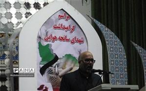 مراسم  گرامیداشت شهیدان سانحه هوایی اکراین  در امامزاده سید حمزه کاشمر