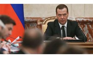 نخستوزیر روسیه استعفا کرد