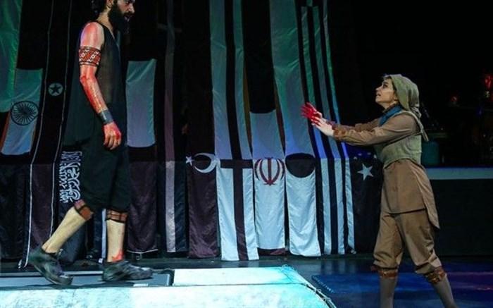 نمایش «کوریولانوس»