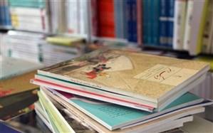 کتب درسی نیاز مبرم دانش آموزان سیل زده جاسکی