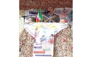 یادواره شهدای معلم و دانش آموز در مدرسه شاهد شهید تهرانی مقدم منطقه 17