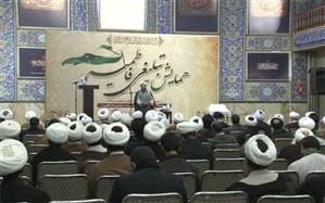 همایش تبلیغی فاطمیه در یزد برگزار شد