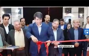 سومین نمایشگاه برق، الکترونیک و انرژیهای نوین در یزد