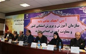 سید جواد حسینی: دوره ابتدایی کلید توسعه و بهشت تعلیم و تربیت است