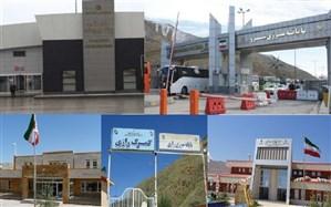 ۲ هزار میلیارد ریال در پایانههای مرزی آذربایجانغربی هزینه میشود