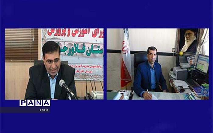 پیام مشترک فرماندار و مدیرآموزش و پرورش فلاورجان بمناسبت گرامیداشت هفته شوراهای آموزش و پرورش