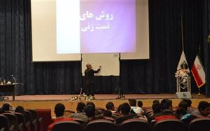 همایش آموزشی انگیزشی کنکور سال 99 برگزار شد.