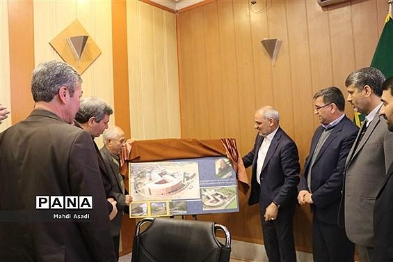 نشست مشترک وزیر آموزش و پرورش با جمعی از خیرین مدرسه ساز استان خراسان رضوی