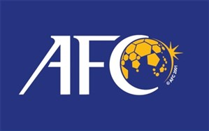 سیر تا پیاز بازگشت میزبانی به خاک ایران و نامه ارسالی AFC