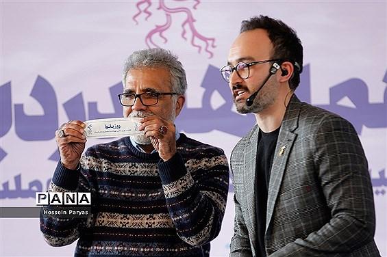 جدول اکران سینما رسانه جشنواره فجر مشخص شد