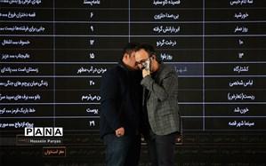 جابه جایی «خورشید» و «شنای پروانه» در جدول سینمای رسانه جشنواره فجر