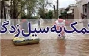 کمک به سیل زدگان فردا در مصلی های نمازجمعه سراسر استان یزد