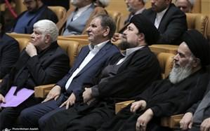 گزارشی از سومین کنگره بزرگداشت آیت الله هاشمی رفسنجانی