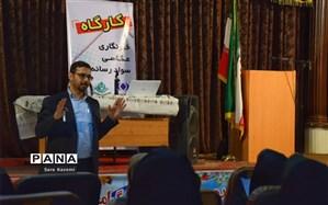 برگزاری کارگاه خبرنگاری ، عکاسی و سواد رسانه ای برای فرهنگیان آبادان