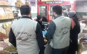 رییس سازمان صمت:  ۱۰۵ هزار مورد بازرسی از واحدهای صنفی یزد انجام شد