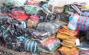 کشف افزون بر یک میلیارد ریال پوشاک قاچاق در یزد