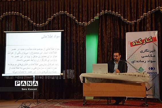 برگزاری کارگاه سواد رسانه، خبرنویسی و عکاسی خبری در آبادان