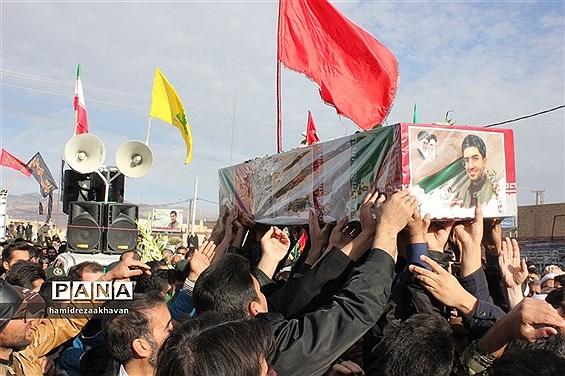 تشییع پیکر شهید سانحه هوایی تهران در بهاباد