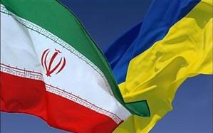 وزرای خارجه ایران و اوکراین درباره حادثه هواپیمای اوکراینی گفتوگو کردند
